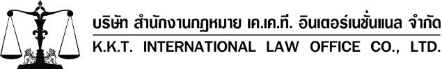 K.K.T. International Law Office Co., Ltd.